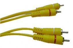 2 RCA PLUG TO 2 RCA PLUG 25FT BLUE